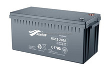12v 230ah battery for solar power system
