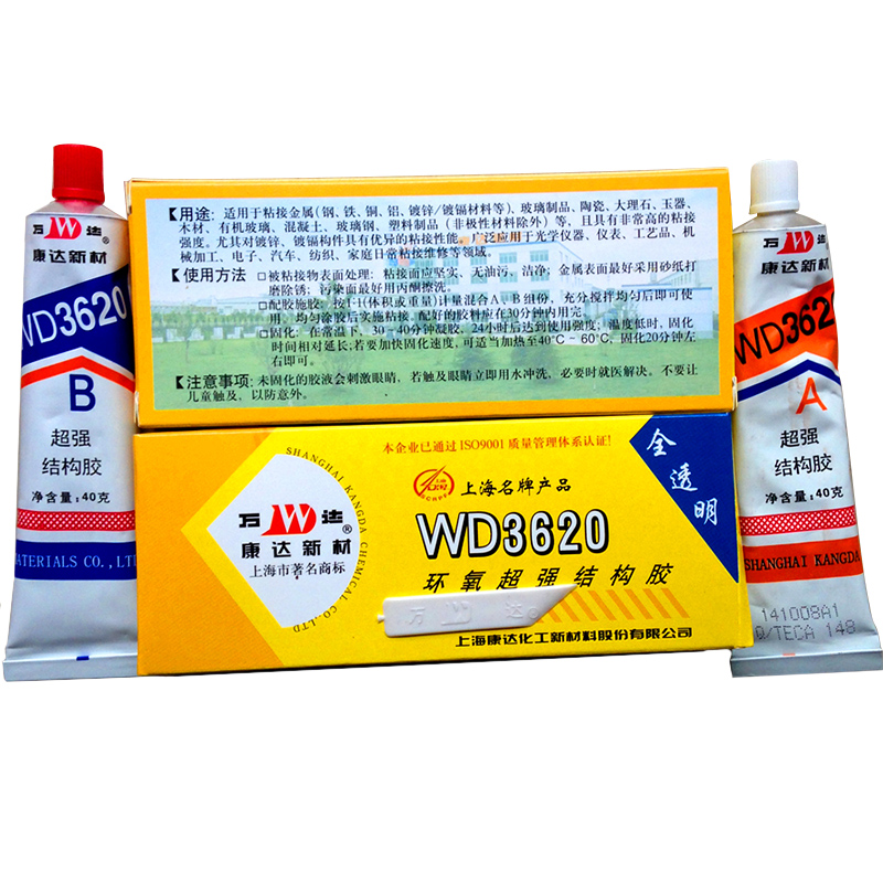 WD3620 Heat Resistant Adhesive for Metal