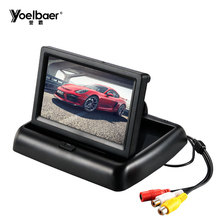 Promotional Cheap 4.3 inch TFT LCD Car Foldable Rearview Monitor