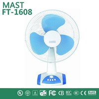 waterproof outdoor fan/home appliances good quality hot sell elegant design hot sell table fan