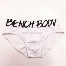 High Quality Foctory OEM Plain White Cotton Mens Underwear Boxer Briefs
