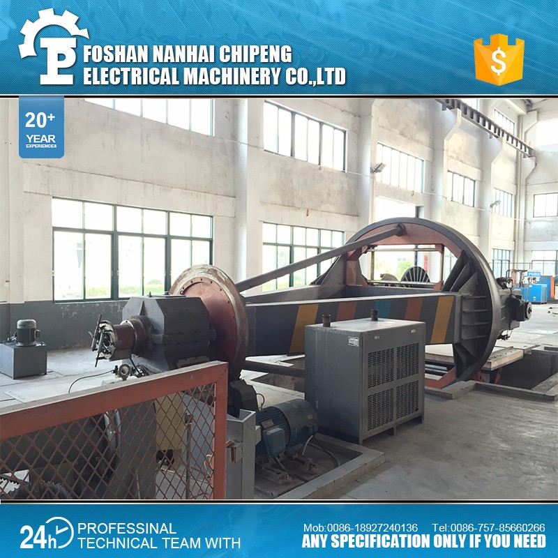 qucik aluminum wires rigid twisting machine for ACSR cable