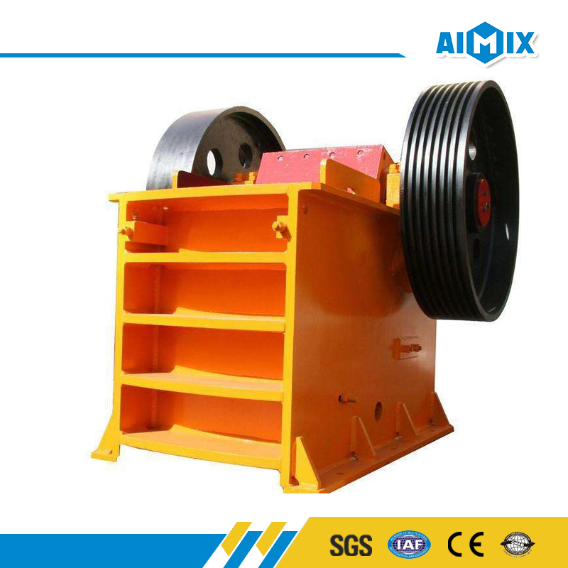 Low price of stone small jaw crusher specification
