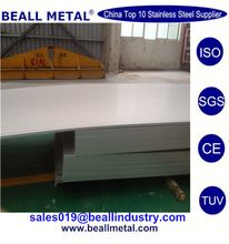 Jis sus 6mm 409 stainless steel plate sheet mirror polished