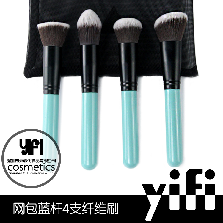 Network bag accept private label 4pcs free makeup brush