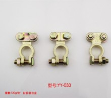Universal type car battery terminal types, brass battery terminal
