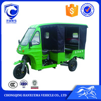 China Semi Closed cabin Passenger Three Wheel Motorcycle for adult
