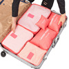 6 in 1 cheap Fashion Polyester Travel Bag Set Online Shopping China