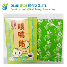 Comfortable 2bags Medicine Anti Cough Patch For Child