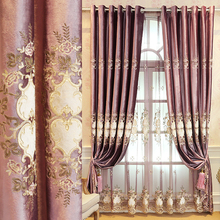 High quality jacquard pattern blackout curtains fabric bedroom door curtain