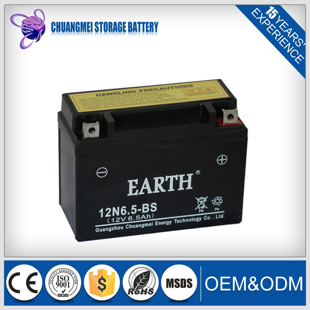 TRADE ASSURANCE SUPPLIER best selling 12v 5ah motorcycle battery in stock