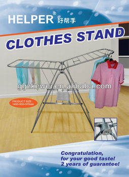 Hot Design Stainless Steel Cloth Rack&Clothe Hanger Stand MR-5019C