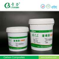CGSR-A/B epoxy grouting adhesives pouring adhesives grouting glue