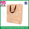 No pollution neaty and tidy hot stamping shopping paper packaging bag supplier