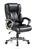 Ergonomic High back modern swivel chair office chair computer chair, Upholstered leather meeting chair