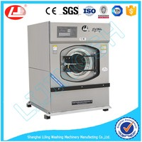 LJ Front Load Washing Machine