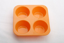 4 cups durable mini silicone cake mould with private label