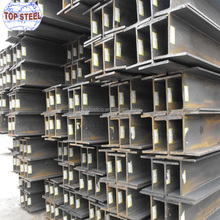 Hot rolled h iron beam size h steel weight
