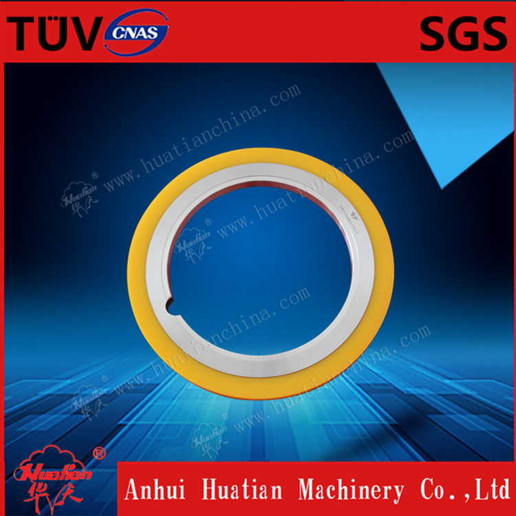 Anhui Huatian ROLL SHEAR KNIVES SPACER
