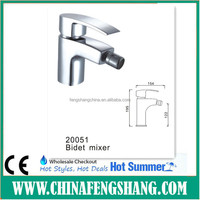single lever bidet faucet with hot cold water