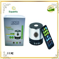 Digital 1 inch screen tamil song free download quran speaker with remote control to select the Imamas,Translation,Surah,etc