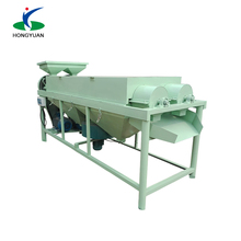 grain seed beans polishing machine