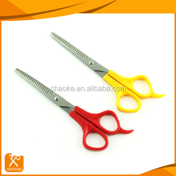 high quality colorful PP handle salon professional barber scissors
