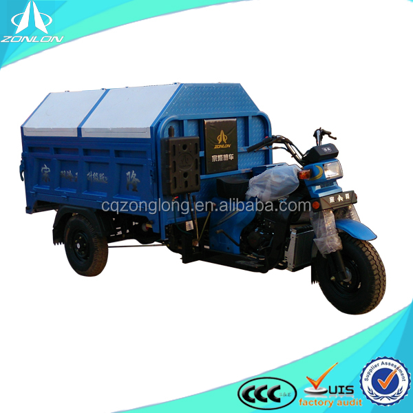 china 200cc 3 wheel garbage tricycle for sale