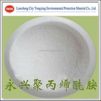 Best sales Polyacrylamide PAM Anionic/Cationic/Nonionic flocculant for sewage