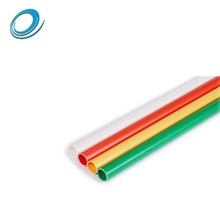 1 inch 1/2 inch full type colored high quality flexible pvc electrical conduit pipe