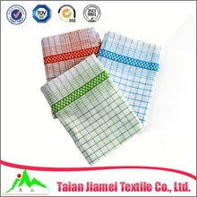 2014 new style custom made promotional tea towel