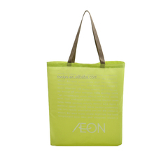 Customised Eco-friendly Reusable Shopping Bag Foldable Grocery Bags Handbag Shoulder Bag