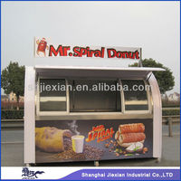 mobile food trailer /food van/Mobile food cart