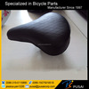 wholesale factory supply with gel seat cover as free sample bicycle saddle