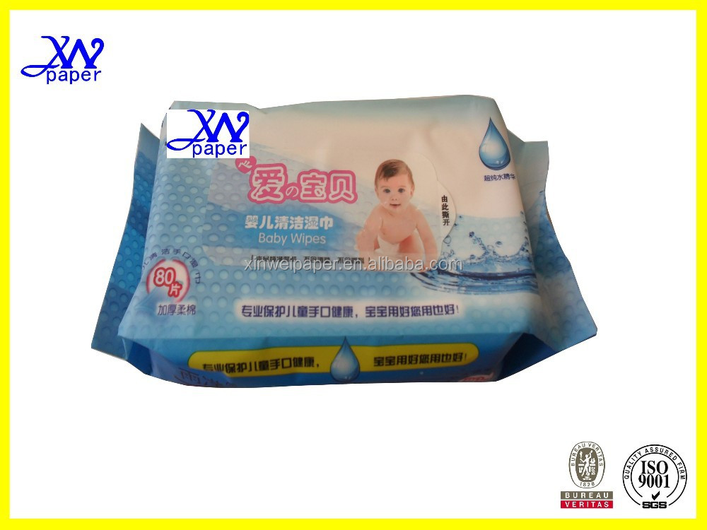 Nano Silver baby wet wipes price