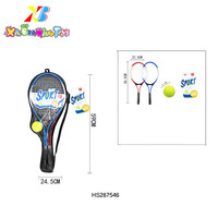 Sport Toys Good Quality Items Kids Tennis Racket Set Toy With Ball