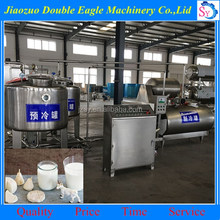 150L beverage pasteurization equipments/milk pasteurizer machine for sale