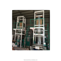 SJ-A extrusion plastic pp pe film blowing machine for poly bag