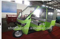 3 wheels car for Passengers, 3 wheels tricylce