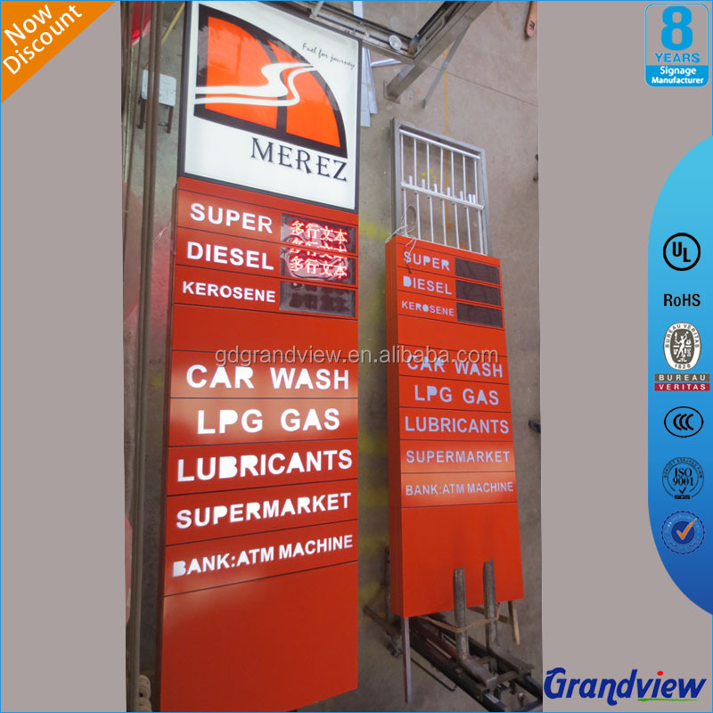 Custom design metal structure led display Merez gas station price board