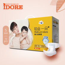 disposable baby diapers manufacturer in China