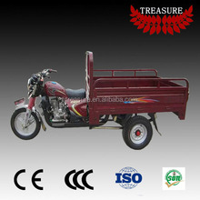 300CC MOTORCYCLE/WATER COOLED THREE WHEELERS ICE CREAM TRICYCLE FOR SALE