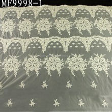 2016 cotton lace fabric african tulle high quality