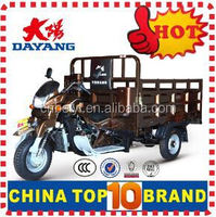 China BeiYi DaYang Brand 150cc/175cc/200cc/250cc/300cc 2013 new style open cargo tricycle