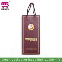 good packaging factory custom logo print paper bag design template