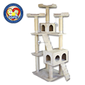 Aimigou large cat tower beige multi-level cat tree tower