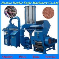 scrap copper wire stripping machine/best selling scrap copper wire cable granulator