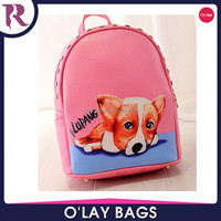 2015 fashion PU leather backpack with all over printing dog