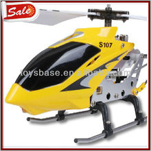 Top seller syma s107g helicopter ,syma helicopter