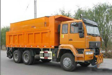 SINOTRUK Golden Prince Snow Removal Truck